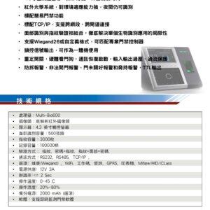 臉型辦識機 - 所有高性能產品,以最優惠的價格。