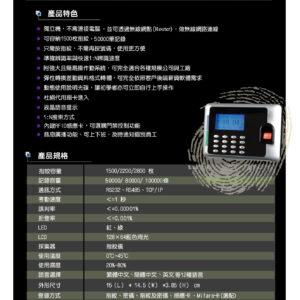 指紋感應機 - 所有高性能產品,以最優惠的價格。