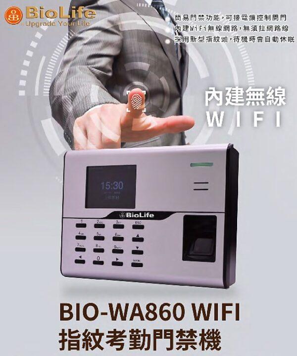BIO-WA860-WIFI