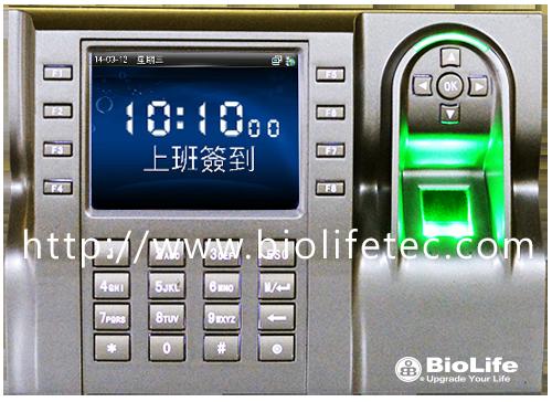 Bio580彩色門禁考勤指紋機