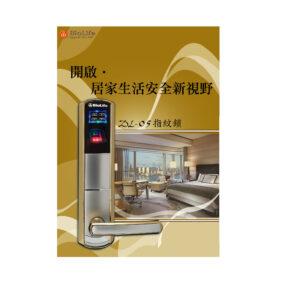 指紋鎖系列 - 所有高性能產品,以最優惠的價格。